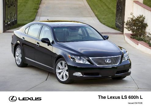 most expensive cars to insure - Lexus LS